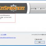 ks_memo_windowsize_result
