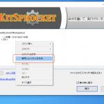 ks_memo_windowsize_shortcutmenu