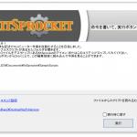 kitsprocket_main