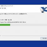 kit_updateing